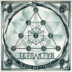 Tetrakys